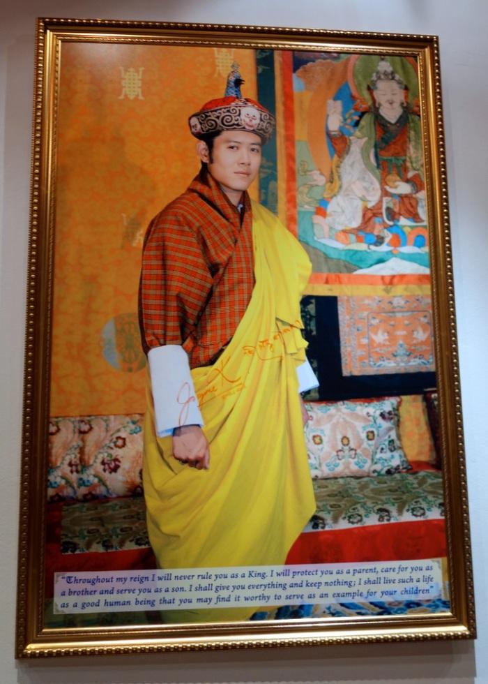 Bhutan king jigme khesar namgyel wangchuck