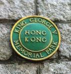 king george memorial park