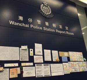 wan chai police station