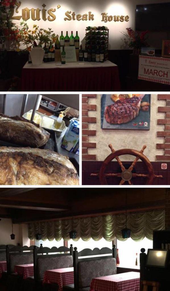 2016-04-01 st louis steak house